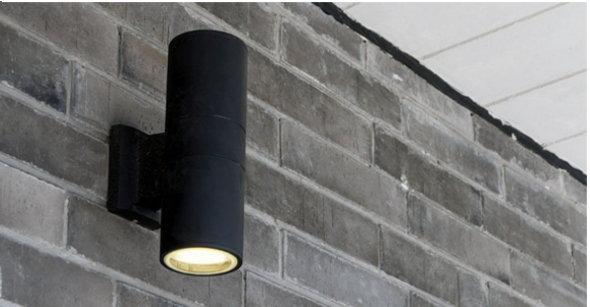 Schicke Außenlampe für die Wand